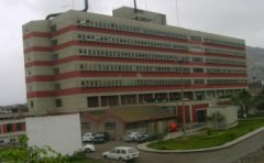 peruhospital.jpg, 17 KB